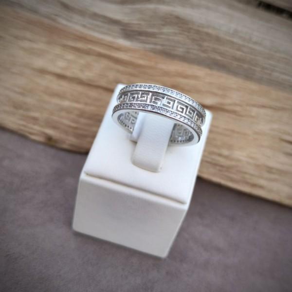 Prsten P1950.3